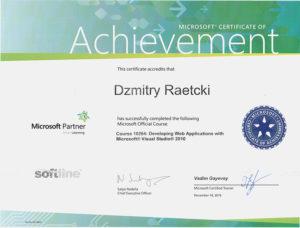 Разрабртка приложений в Microsoft Visual Studio 2010