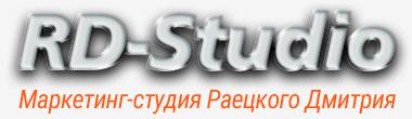 Интернет-маркетолог и веб-разработчик Дмитрий Раецкий  — Тел +375 (29) 681-45-04